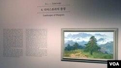 한국의 국립현대미술관에서 러시아 고려인 화가 변월룡의 탄생 100주년을 기념하는 회고전이 오는 5월 8일까지 열린다. 사진은 3일 '변월룡' 회고전 전시장 풍경.