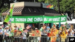 台独团体在夏威夷会议中心外抗议
