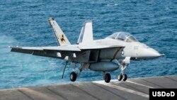 Chiến đấu cơ Super Hornet thực hiện các phi vụ chiến đấu ở miền bắc Iraq.