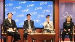 [뉴스풍경] 오디오] 탈북자들, 미 주류사회에 북한인권 증언