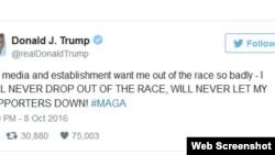 共和党候选人唐纳德·川普在推特上表示坚决不退选。