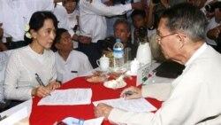 آنگ سان سوچی رسماً برای انتخابات پارلمان برمه کانديد شد