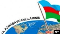 Dünya Azərbaycanlılarının 3-cü qurultayı keçiriləcək