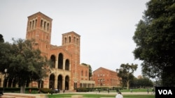 Здание Калифорнийского университета