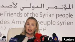 Hillary Clinton (Foto: dok)