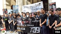 "China Human Rights Lawyers Concern Group protests the persecution of human rights lawyers ""in silence"". (VOA -- Cantonese Service)"