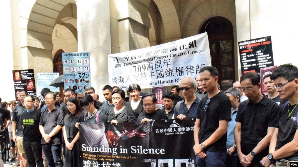 Nhóm quan tâm đến các luật sư nhân quyền Trung Quốc biểu tình chống lại sự đàn áp của chính phủ Trung Quốc đối với các luật sư nhân quyền