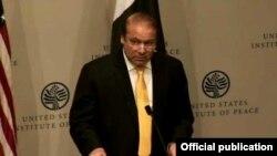 نواز شریف، صدراعظم پاکستان در انستیتوت صلح در واشنگتن