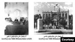 Azərbaycan Milli hökümət dönəmi