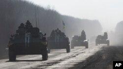 Ukrajinske snage