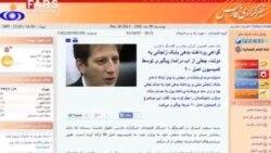 اتهام بابک زنجانی؛ جعل سند و رشوه دادن به مقامات تاجیکستانی