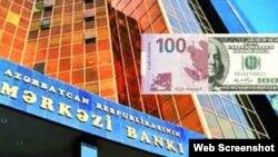 Mərkəzi Bank (Kollaj-dollar-manat)