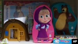 licensed goods are on display at the office of Animaccord which produces the Masha and Bear cartoon TV series in Moscow, Russia. Masha and the Bear, a Russian animated television series launched in 2009, now broadcasts in more than 120 countries includin