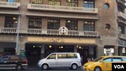 日本人在台湾台南市开设的第一家百货商店'林百货'至今在当地标志着时尚