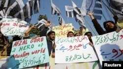 قوای نظامی پاکستان به حمایت از گروه های دهشت افگنی که بر ضد هند فعالیت دارند، متهم است.