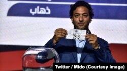 Ahli Tripoli-Wydad de Casablanca sera l'un des chocs de de 16e de finale de la la Coupe arabe de clubs champions 2018-2019, selon le tirage au sort, 25 avril 2018. (Twitter/Mido)