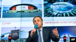 Russian Sports Minister Vitaly Mutko speaks during a press conference on World Cup 2018 issues in Moscow, Russia, April 29, 2015.