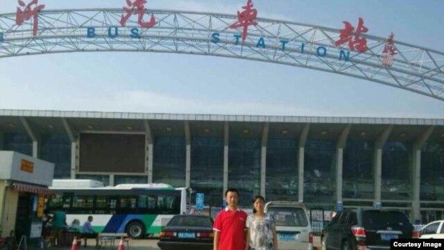 刚刚出狱的陈克贵与妻子刘芳在临沂长途汽车站。 (亲属提供)