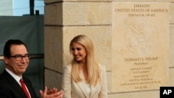 U.S. President Donald Trump's daughter Ivanka Trump (R) and U.S. Treasury Secretary Steve Mnuchin attend the opening ceremony of the new U.S. embassy in Jerusalem, May 14, 2018.