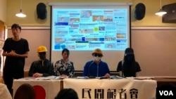 9月6日第十次民間記者會呼籲國際社會關注香港人道危機。(美國之音 湯惠芸拍攝)