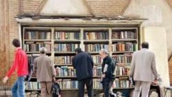 سانسور و حذف یارانه ها: تعطیلی کتابفروشی ها