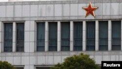 被指控从事网络间谍活动的中国61398部队在上海的建筑