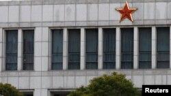 2013年美國指上海一建築有61398單位屬於軍方網絡黑客。(資料照)