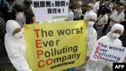 Các nhà hoạt động của nhóm Hòa Bình Xanh biểu tình trong lúc cổ đông đến dự cuộc họp hàng năm của Công ty Điện lực Tokyo (TEPCO) tại Tokyo, ngày 28/6/2011