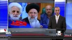 روی خط: همه ارکان اصلی قدرت در ایران در اختیار یک جناح؛ پیشبینی شما از آینده کشور چیست؟