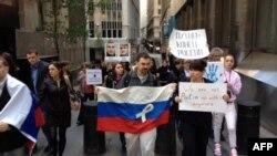 Правозащитники направляются пикетировать миссию России при ООН.
