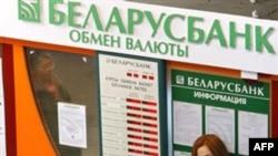 Беларусь запрашивает кредит у МВФ