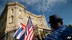 미국 워싱턴주재 쿠바대사관.
