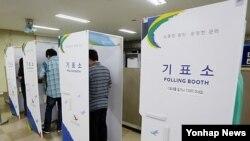 '한국 내 탈북민들, 선거 참여 높아'