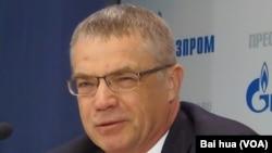 俄羅斯天然氣工業公司副總裁兼天然氣出口公司總裁亞歷山大-梅德韋傑夫(美國之音白樺拍攝)