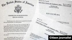 ხვანჭკარაზე და ქინძმარაულზე აშშ-ში ყველა უფლებას Dozortsev and Sons ფლობს