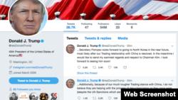 Tviter nalog američkog predsednika