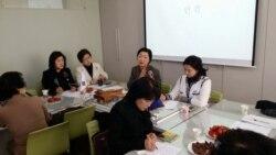 국제 여성봉사단체 한국협회, 탈북여성 위한 모금 행사 열어