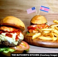 The Cowboy Kimchi Burger ($18.80) from The Butcher's Kitchen.