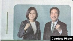 台美人组织在华盛顿时报刊登广告庆祝蔡英文第2任就职并呼吁美国给台湾外交承认(2020年5月20日)(台湾人公共事务会提供)