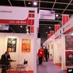 国际影视博览会在香港开幕