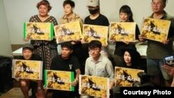 港台音樂人挺香港反送中2019年9月12日召開記者會。 (台灣人權促進會提供)
