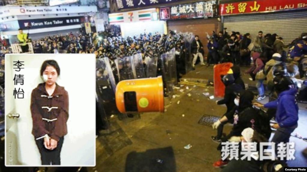苹果日报图片 被控参加旺角冲突的18岁港女李倩怡