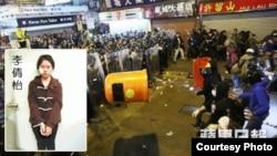 蘋果日報圖片 被控參加旺角衝突的18歲港女李倩怡