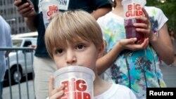 La medida comprendía las sodas, jugos de frutas, té endulzado y otras bebidas energéticas.