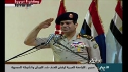 Support for Military Rule Growing Among Egyptians