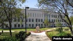에디오피아 미국 대사관 (자료사진)