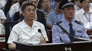 Bo Xi Lai