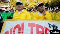 Hình tư liệu - Các nông dân tham gia biểu tình chống lại việc Nhật Bản tham gia đàm phán TPP ở Tokyo.
