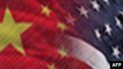 США и Китай укрепляют двусторонние связи за счет культурных и образовательных обменов