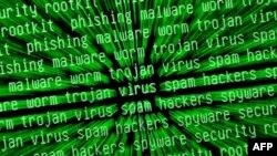Rreziqet ndaj objekteve bërthamore nga krimi kibernetik